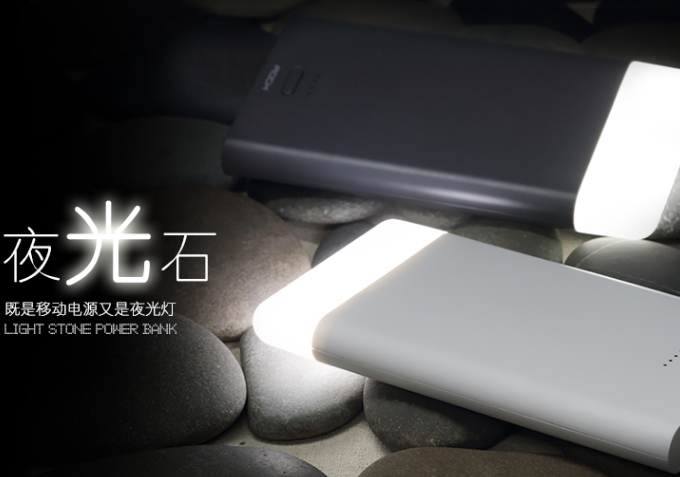 rock light stone power bank پاور بانک راک مدل light stone پاور بانک راک مدل light stone