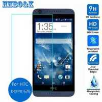 Glass Screen Protector For HTC Desire 826 Dual