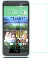 Glass Screen Protector For HTC Desire 816 Dual