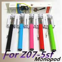 (Cable Take Wired Foldable All-in-one) Monopod Z07-5sf مونوپاد کابل دار مدل Monopod Z07-5sf