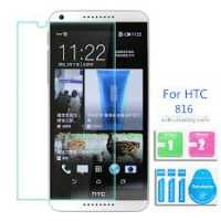 Glass Screen Protector For HTC Desire 816G Dual